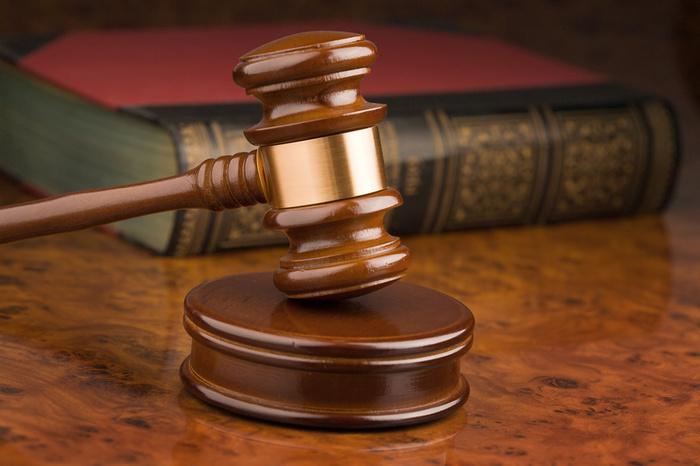 Extradition – le droit et les étapes
